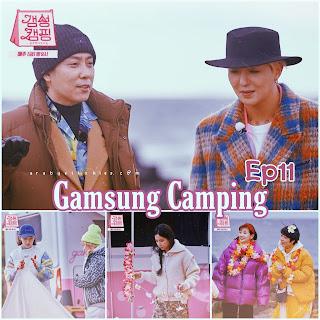 مترجم || برنامج Gamsung Camping الحلقة 11 + 12 مع جيوون