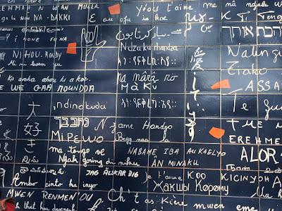 愛しているの壁