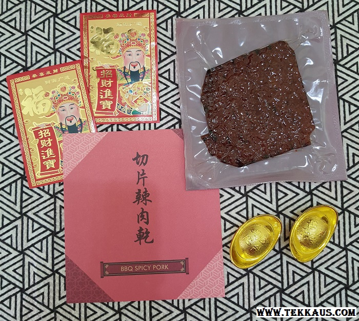 Wing Heong Bak Kwa Flavour BBQ Spicy Pork