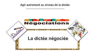 La dictée négociée