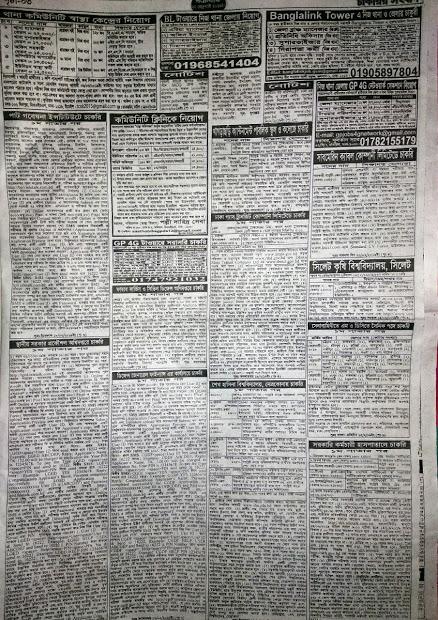 Weekly Jobs Newspaper Full PDF Download 2019 2