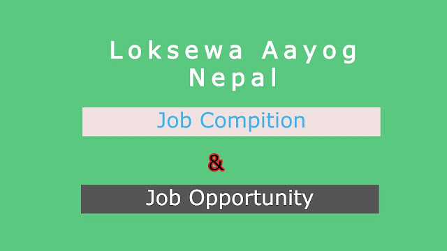 loksewa competition