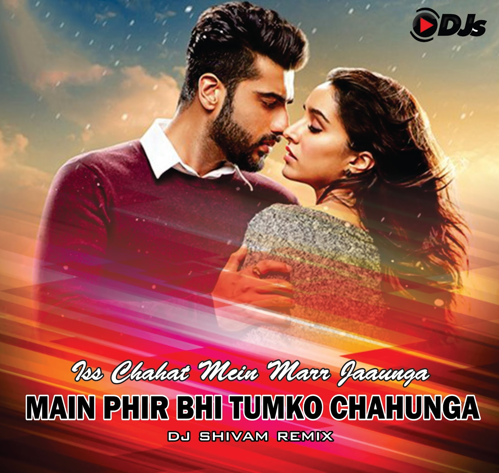 Chahunga Main Ringtone Download: DJ SHIVAM