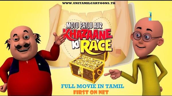 Motu Patlu Aur Khazaane Ki Race Full Movie In Tamil