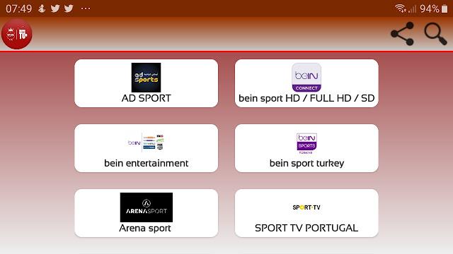 brave tv apk افضل تطبيق لمشاهدة القنوات للاندرويد 2020 [بدون تقطيع و بجودات متعددة]