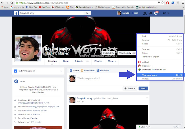 How To See Who Views Your Facebook Profile