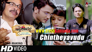 Ishtakamya Kannada Chintheyvudu Song Making Video Download