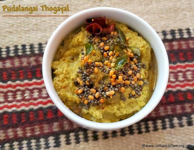 images of Pudalangai Thogayal / Snake Gourd Chutney / Potlakaya Chutney / Pudalangai Thuvaiyal