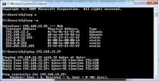 Mengetahui HOSTNAME Komputer Di Jaringan DariIP Address