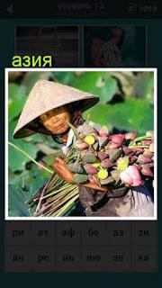 женщина в шляпе и в руках букет тюльпанов в Азии игра 667 слов