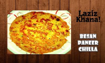 बेसन-पनीर चीला बनाने की विधि - Besan Paneer Chilla Recipe in Hindi