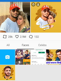 How to Use PhotoLab App in Hindi 2020