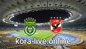 مباراة الأهلي والاتحاد السكندري بث مباشر بتاريخ 28-12-2020 الدوري المصري