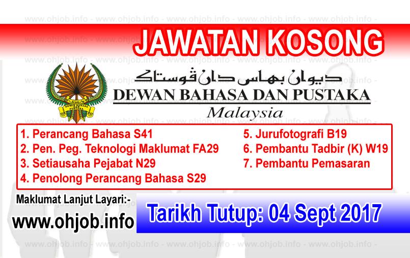 Jawatan Kerja Kosong Dewan Bahasa dan Pustaka - DBP logo www.ohjob.info september 2017