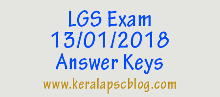 Last Grade Servants Exam 13-01-2018 Answer Keys