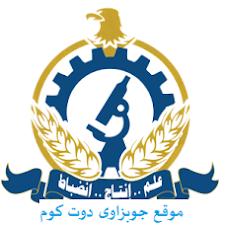 وظائف وزارة الدفاع - جهاز مشروعات الخدمة الوطنية مؤهلات عليا ودبلومات 2019 - 2020