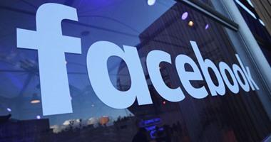 فيسبوك يطلق ميزة جديدة