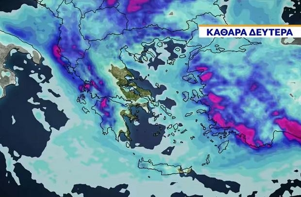 Κλέαρχος Μαρουσάκης: Χάρτης καιρού για Καθαρά Δευτέρα