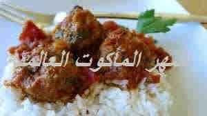 ارز بكرات اللحم