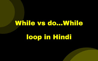 do while loop and while loop in hindi