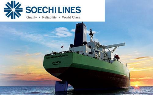 Lowongan Kerja Purchasing Staff PT Soechi Lines Tbk September 2019