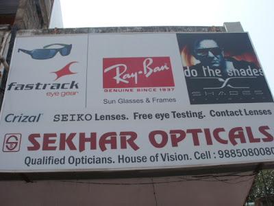 sekhar opticals kadapa