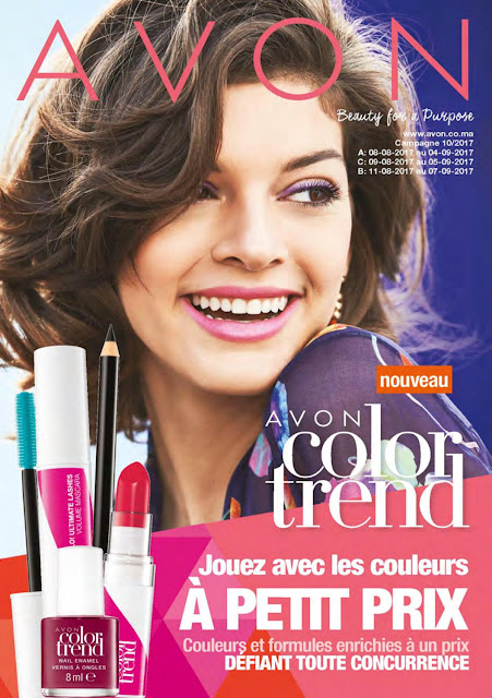 catalogue avon aout septembre 2017