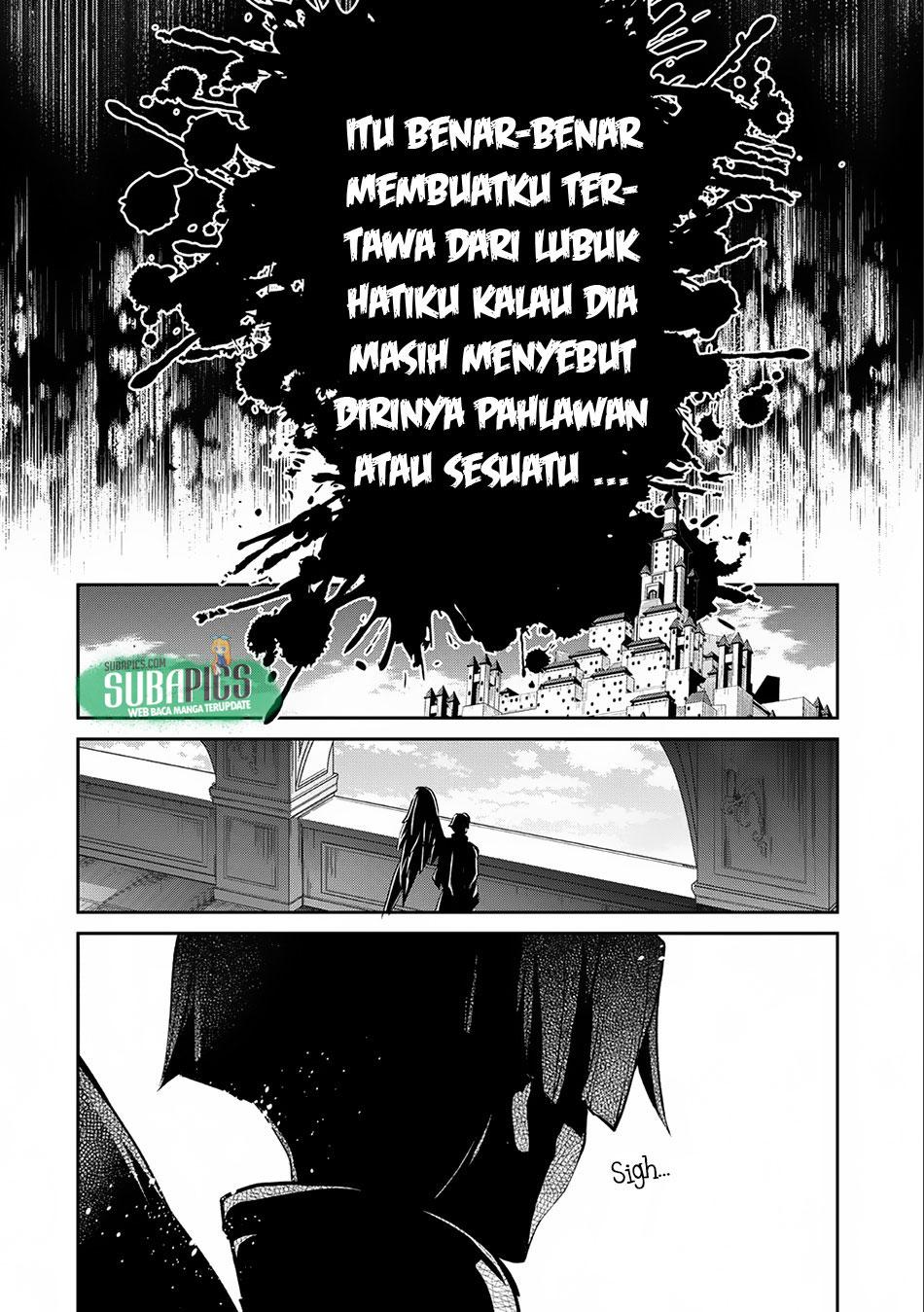 Yasei no Last Boss ga Arawareta: Chapter 11 - Page 18