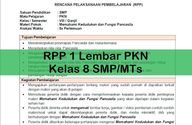 RPP 1 Lembar PKN Kelas 8 SMP/MTs