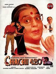top bollywood comedy movie imdb
