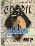Compil Medahette Vol.1 2017