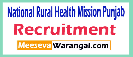 National Rural Health Mission Punjab Recruitment