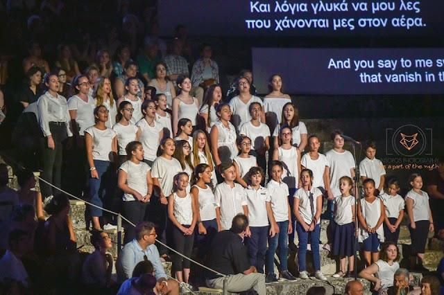 """""""Η αγέλαστη πολιτεία και οι καλικάτζαροι"""" από την Παιδική χορωδία ΔΟΠΠΑΤ Δήμου Ναυπλιέων"""