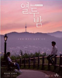 Twelve Nights drama korea oktober 2018 terbaru