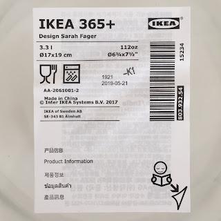 ikea,イケア,IKEA365+ 容器3.3l 丸形/ガラス