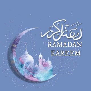 تهنئة بشهر رمضان المبارك