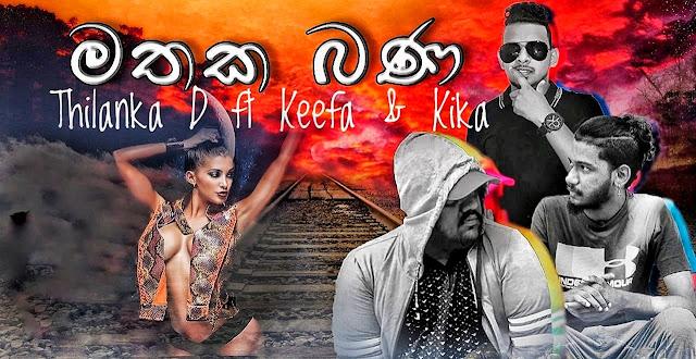 Thilanka D - Mathaka Bana ft. Kika & Keefa