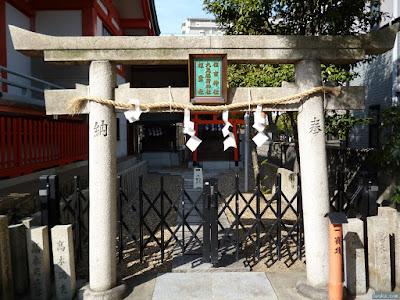 住吉神社九鬼稲荷神社祖霊神社