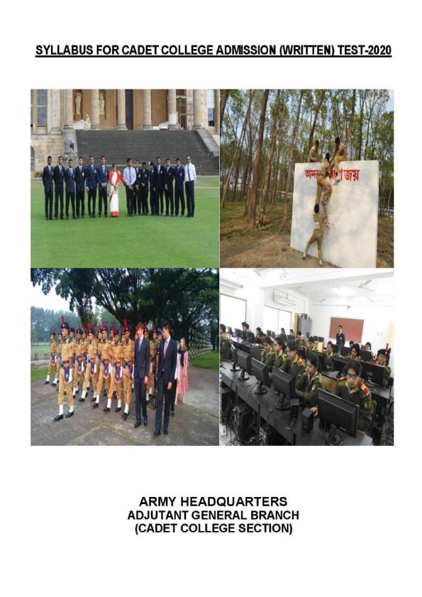 Syllabus For Cadet Admission