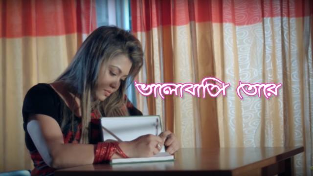 Bhalobashi Tore Lyrics