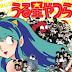 Manga Review: Urusei Yatsura Volume 1