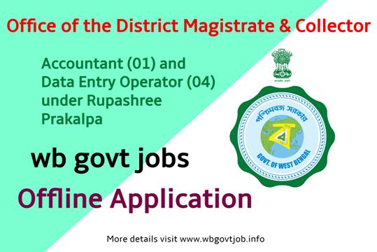 Accountant and Data Entry Operator Job in District Magistrate & Collector Jhargram