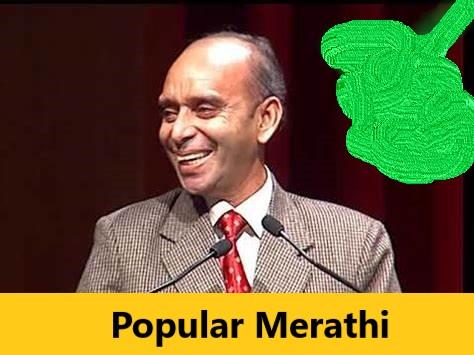 Popular Merathi Popular Merathi | BEST  Funny Shayari hindi