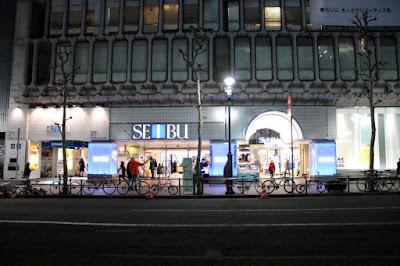 Seibu Department Store