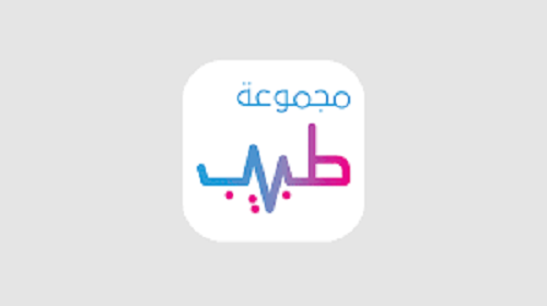 تحميل تطبيق مجموعة طبيب AFNA Solutions للسعوديين للايفون والاندرويد