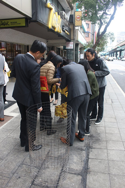 台北工作趣, 最新消息,