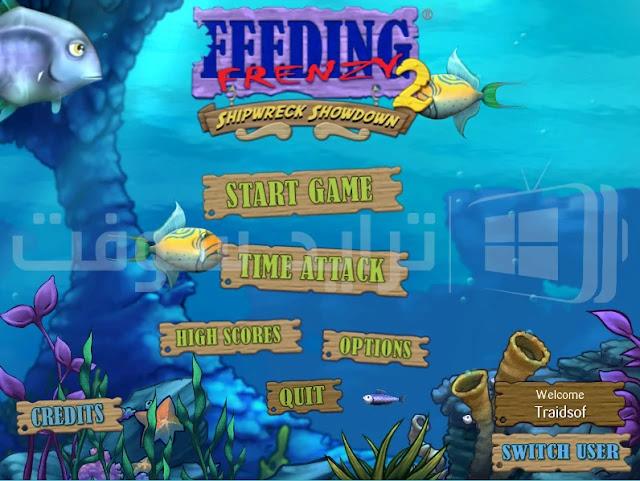 تنزيل لعبة Feeding Frenzy للأندرويد أخر اصدار