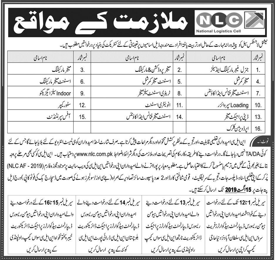 Advertisement for The National Logistic Cell Jobs