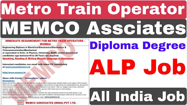 Railway Metro Train Operator Recruitment 2021 | Memco Associates ALP Recruitment 2021 | Metro Job
