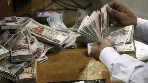 أفضل بنوك تعطى قروض شخصية فى مصر 2020